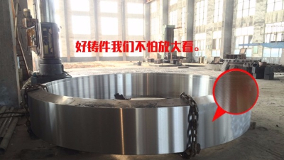腾飞铸钢为您介绍大型铸钢件的制作工艺