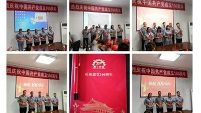 7月1日腾飞铸钢庆祝建党100周年红歌传唱、诗歌朗诵主题活动
