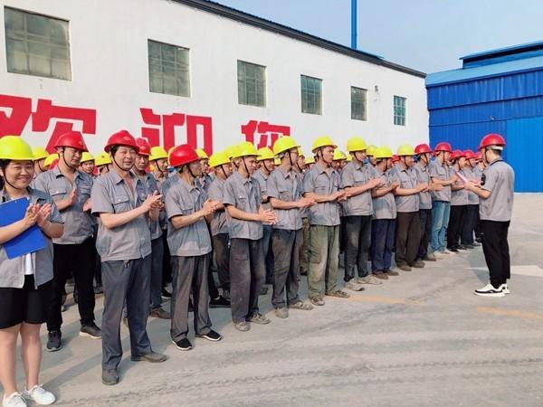 大型铸钢件厂家腾飞铸钢7月动员大会于今日全面开启