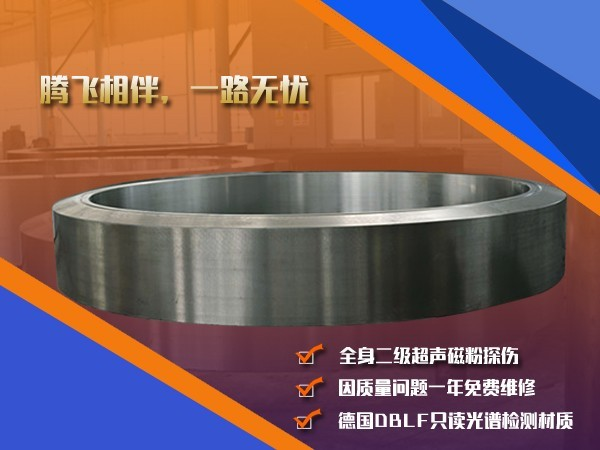 生产的大型铸钢件加工外观不比国外企业,你过来