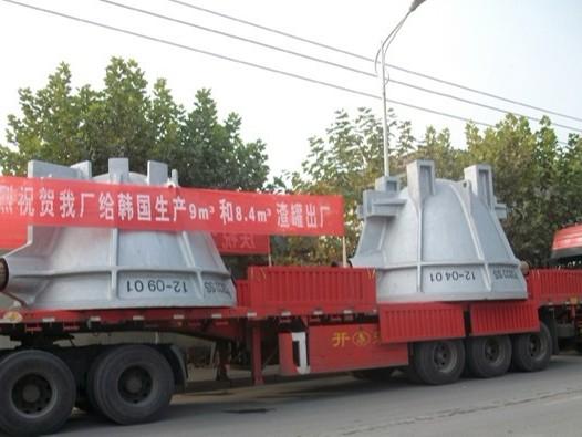 腾飞铸钢是韩国株式会社-渣罐生产指定厂家
