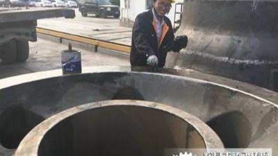大型铸钢件加工厂家严格质检,瑕疵不出厂